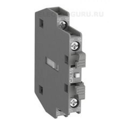 Контактный блок CAL19-11 боковой 1HO1НЗ для контакторов АF116 - АF370 1SFN010820R1011